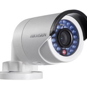 ead75c4f60e Hikvision IP kaamera DS-2CD2042FWD-I 4MP WDR
